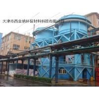 天津西金纳XJN型强力锅炉除垢剂