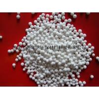 天津氧化铝球