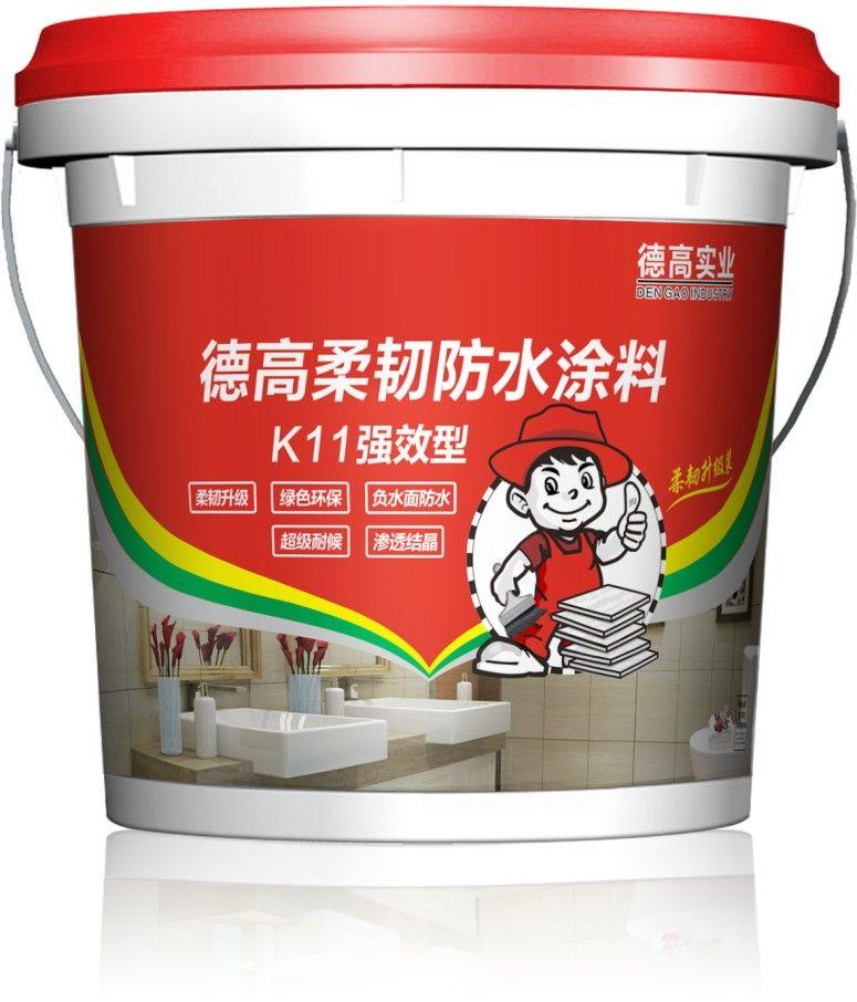 德高柔韧K11防水涂料图片