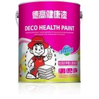 德高硅藻抗甲醛净味儿童墙面漆/乳胶漆/油漆厂/防水涂料