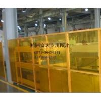 防弧光门帘 防电焊光门帘 焊接设备