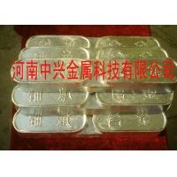 锡基巴氏合金焊锡60%