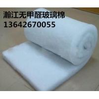 无甲醛玻璃棉
