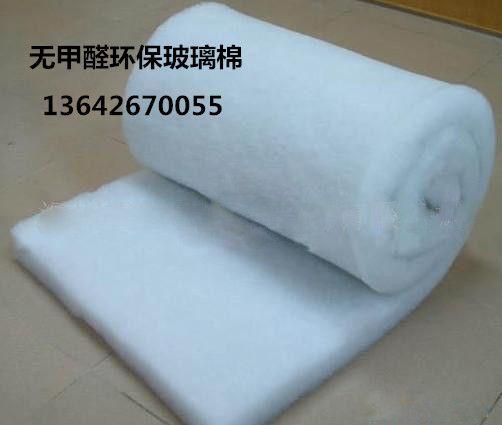体育馆专利声学材料无甲醛环保玻璃棉隔音材料
