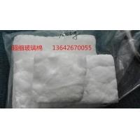 优质超细玻璃棉环保隔热无甲醛保温材料