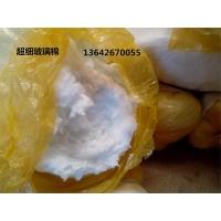 进出口贸易超细玻璃棉无球渣无甲醛体积轻环保隔热材料