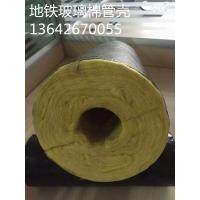 广州衡江建材黑色贴面黑玻纤地铁玻璃棉管壳