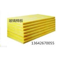 A级防火隔音高密度吸音板96kg/25mm软包芯材