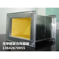 瀚江玻璃棉无甲醛环保节能消音复合空调风管板