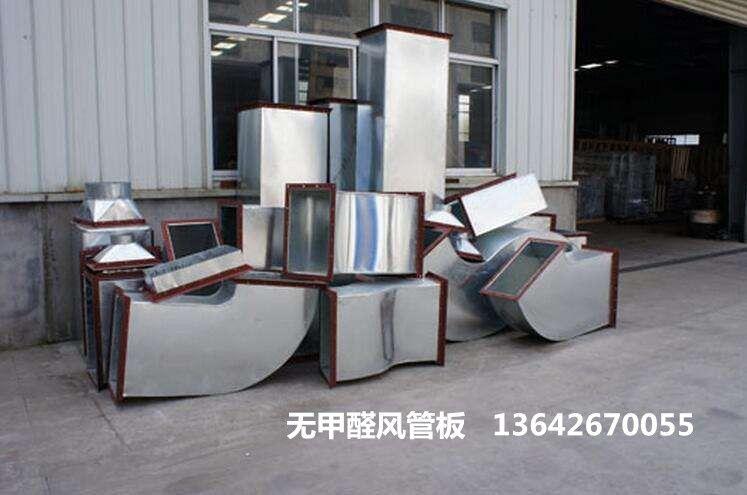 80kg25mm无甲醛环保消音节能空调风管板