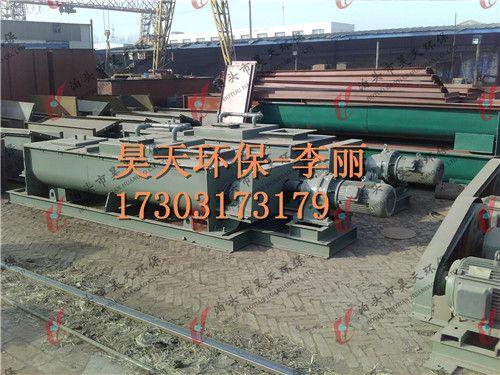 高效双轴粉尘加湿机|水泥站专用加湿机制造