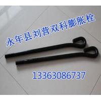 地脚螺栓|地脚螺栓|shuangke膨胀栓