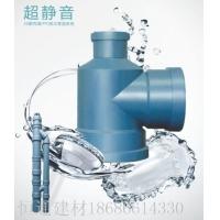 静音管|PP静音管|静音排水管|PP聚丙烯超静音管|聚丙烯静