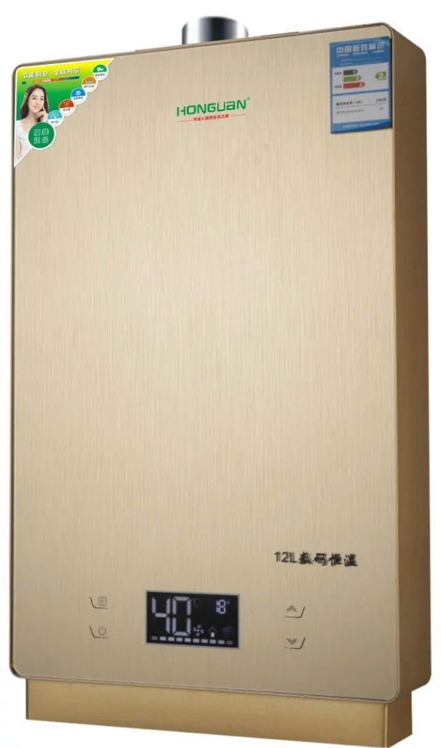 虹冠燃气热水器招商 厨卫电器招商虹冠HG6041F热水器