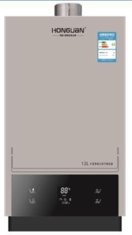 虹冠燃气热水器招商 厨卫电器招商虹冠HG6046F热水器