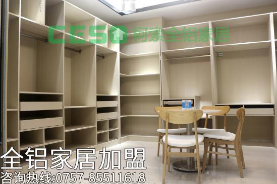 全铝简欧衣柜橱柜家具定制铝批发
