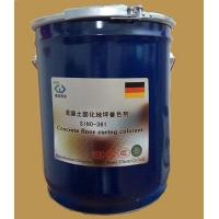 德国思诺混凝土染色剂|水泥地面着色剂||固化地坪染色剂