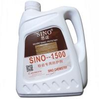砂岩专用防水剂|防污剂|油性砂岩石材防护剂