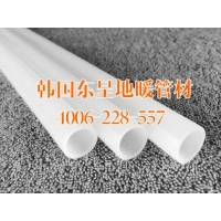 韩国进口地暖管 韩国东呈PE-Xa地暖管材