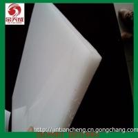 供应pp板生产耐高温 8mm聚丙烯硬质板