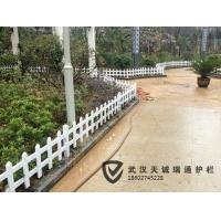 广场护栏、草坪绿化护栏,园艺护栏