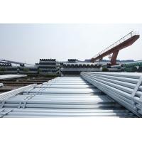 广东q235镀锌管4寸热镀锌钢管供应