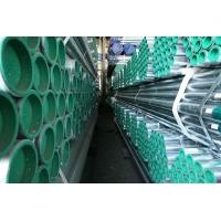 广东q235钢塑给水管q235冷水衬塑管供应