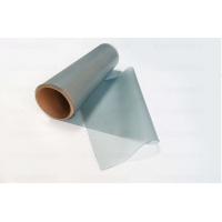 PVB膜專用隔熱介質