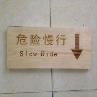 南京绿宜防腐木-指示牌系列