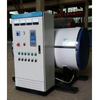 供应采暖电热水锅炉直销新疆乌鲁木齐克拉玛依热水锅炉取暖锅炉
