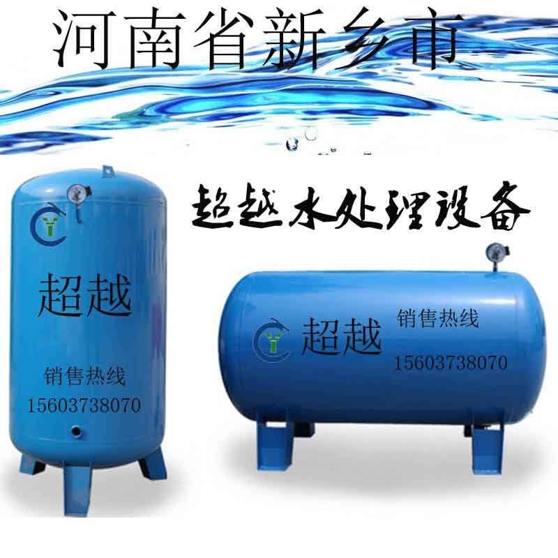 自动供水压力罐 压力罐图片 无塔供水器 家用压力罐