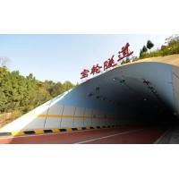 海发油漆-高强隧道反光漆,反光500米可见