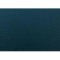 广东聚氨脂快干型机械波纹油漆 HF-003