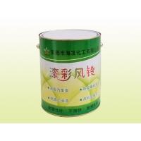 硅PU蓝球厂地坪漆(包工包料)137.1717.0990