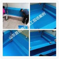 首创泳池胶膜 泳池防水安装现场施工案例