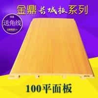 金鼎生态木长城板 100平面板 室内/卫生间背景墙 护墙板阳