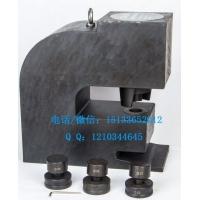 CH-200冲孔机 角钢冲孔 槽钢冲孔 钢板铁板冲孔机