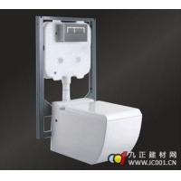 成都洁利来卫浴精品挂墙式坐便器