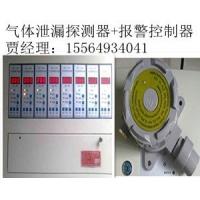 可燃氣體泄漏探測器+報警控制器
