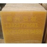 米黄玉特级板材