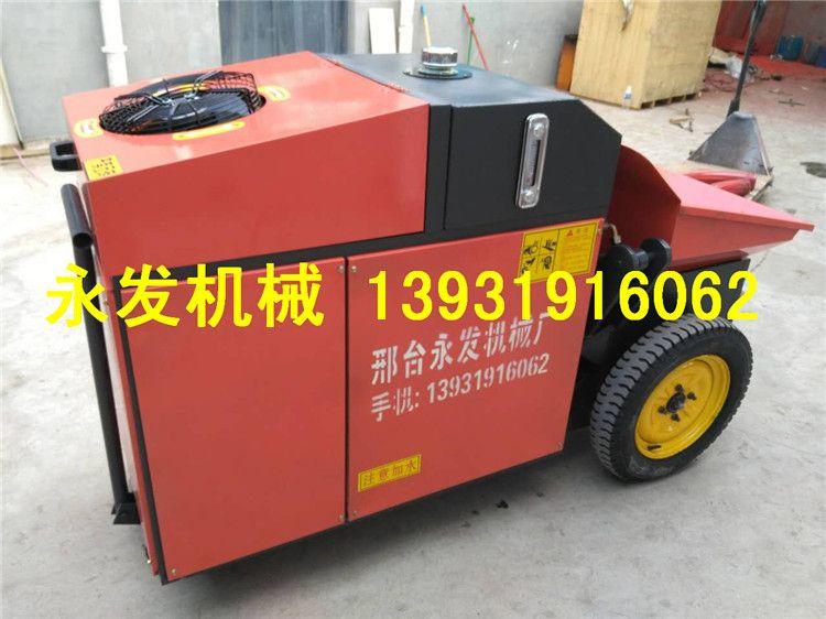 邢台混凝土输送泵 小型混凝土细石泵