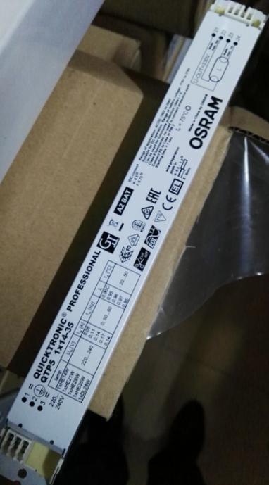 OSRAM  QTP5  1X14-35 电子镇流器