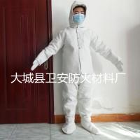 石棉衣 石棉防护服 石棉隔热服