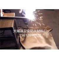 电焊防火布 电焊防护布 电焊遮挡布