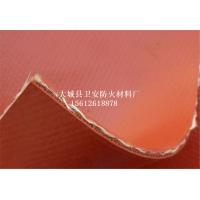 硅钛合金布 硅钛合金软连接 红色防火布 夹钢丝防火布