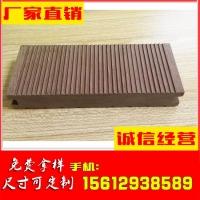 塑木地板140*25户外室内浴室阳台防滑地板