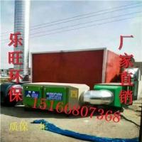 油漆废气处理光氧催化净化机活性炭吸附原理