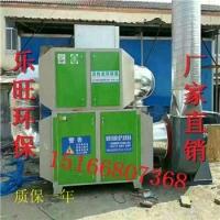 出售范县喷漆房废气净化器活性炭漆雾净化设备价格