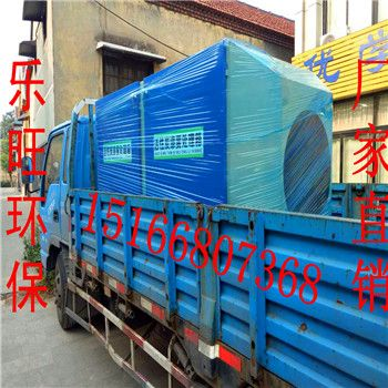 供应干式漆雾净化活性炭环保箱活性炭批发