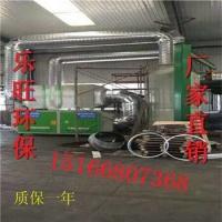 生产召陵机械喷漆废气净化环保箱活性炭过滤器价格